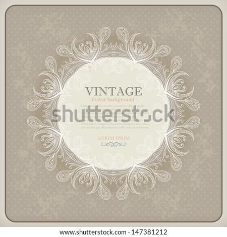 Vintage lace background in beige tones - stock vector
