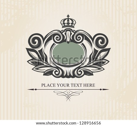 Vintage luxury decorative ornate shield - stock vector