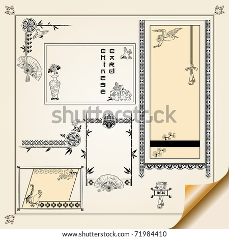 vintage oriental cards with lot of useful elements - stock vector