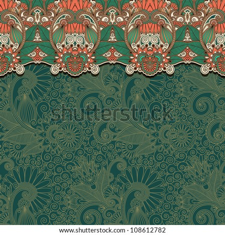 vintage ornamental template with place for your text - stock vector