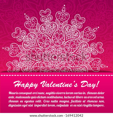 Vintage ornamental valentines day vector background  - stock vector