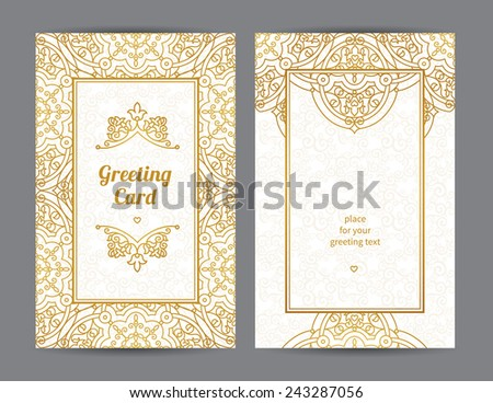 Vintage ornate cards in Eastern style. Golden decor with floral ornaments. Template ornamental frame for greeting card and wedding invitation. Filigree vector border and place for your text. - stock vector