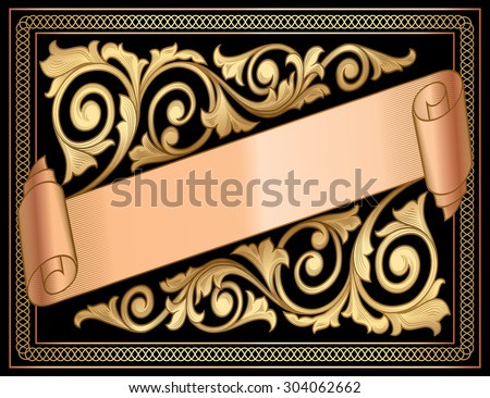 Vintage ornate decorative design - stock vector