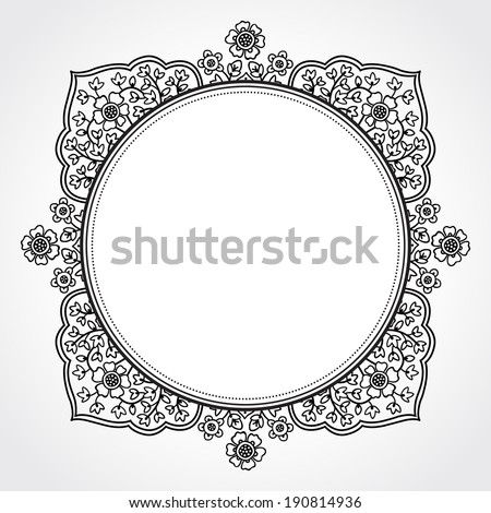 Vintage ornate frame with place for your text. Vector ornamental framework. East floral decor. Save the date. Template frame design for greeting card and wedding invitations.  - stock vector