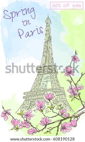 Vintage Postcard View Eiffel Tower Blossoming Stock Vector HD Royalty Free 608190128