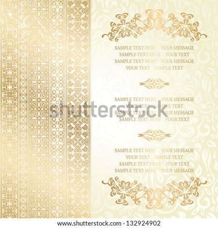 Vintage seamless background with frame and decorative ribbon. Seamless wallpaper. Retro style - stock vector