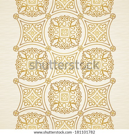 Vintage seamless border with lacy ornament. Ornament in east style. Light golden pattern. It can be used for decorating of wedding invitations, greeting cards, decoration for bags. - stock vector