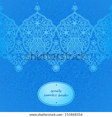 Vintage seamless border with lacy ornament. Winter background. You can place your text in the empty frame. It can be used for decorating of invitations, greeting cards, decoration for bags. - stock vector