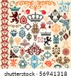 vintage set - stock vector