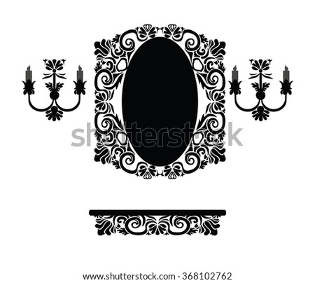 Vintage set of royal classic ornamented table, decorated mirror frame and wall lamps. Vector - stock vector
