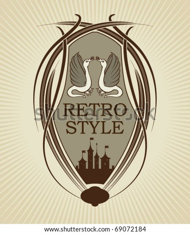 Vintage shield - stock vector