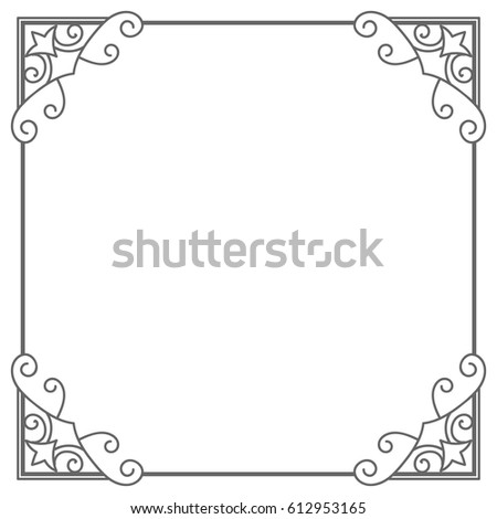 Vintage Square Shape Frame Isolated On Stock Vector 612953165 ...