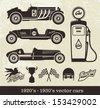 Vintage style cars - stock vector