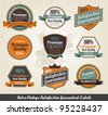 Vintage styled premium quality and satisfaction guarantee label - stock vector
