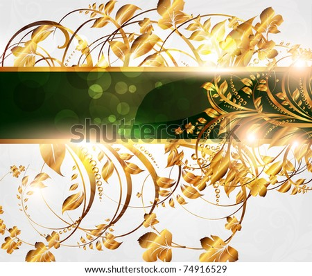 Vintage summer white golden card with seamless ornament at background and sun shine. eps 10 - stock vector