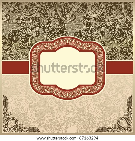 vintage template - stock vector