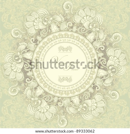 Vintage template with decorative birds, hand drawn - stock vector