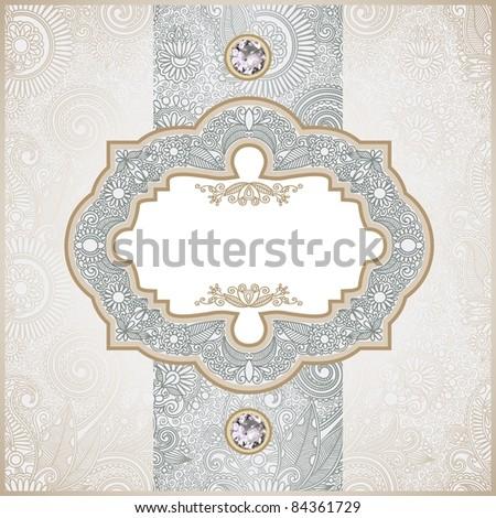 vintage template with diamond stone - stock vector