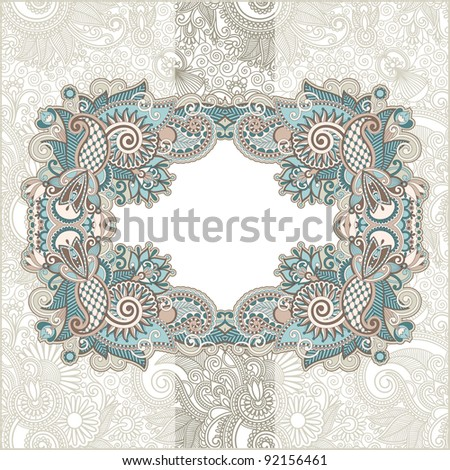 Vintage template with floral background - stock vector
