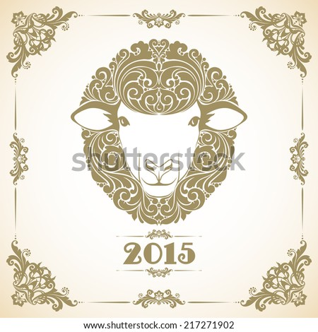 Vintage template with ornament and decorative sheep. Symbol of 2015  - stock vector