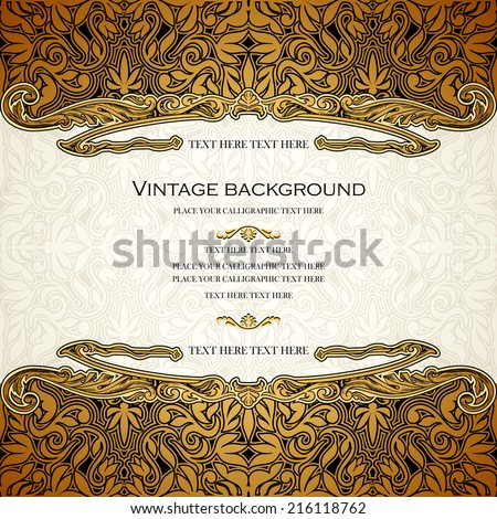 Vintage vector card design, royal gold ornament, luxury border, background, page for text, victorian style, rich element for wedding decoration and invitation creative design. - stock vector