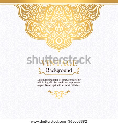 Vintage vector card in islamic style, seamless lace ornament, border, page for text, ramadan greeting, rich element for wedding decoration and invitation design