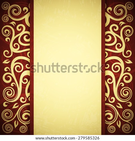 Vintage vector floral background. - stock vector