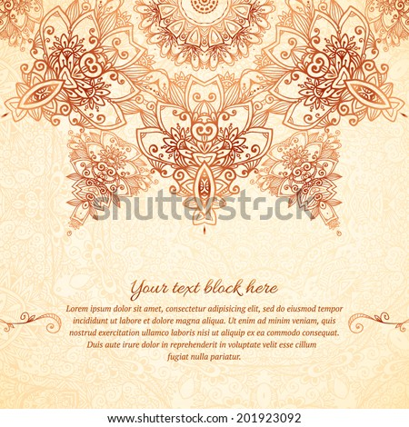 Vintage vector hand-drawn background. Royal vector design element. Can be used for banner, invitation, wedding card, scrapbooking and others.  - stock vector