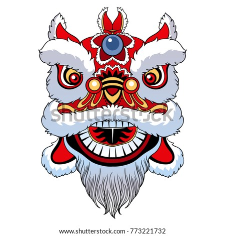 Vintage Vector Illustration Chinese Lion Head Stock Vector Royalty