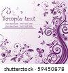 Vintage violet banner - stock vector