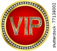 Vip golden icon with diamonds,vector - stock vector