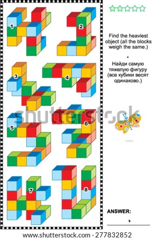 Visual math puzzle with colorful toy blocks: Find the heaviest object (all the blocks weigh the same). Answer included.  - stock vector