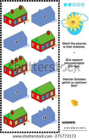 Visual puzzle: Match the pictures of country houses to their shadows. Answer included.  - stock vector