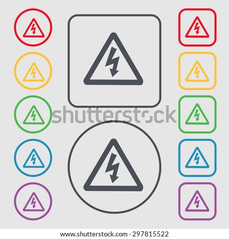 voltage icon sign. symbol on the Round and square buttons with frame. Vector illustration - stock vector