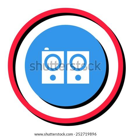 Walkie talkie icon - stock vector