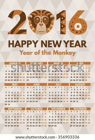 Wall Calendar 2016 vector flat design template. Week starts Monday. Print ready, easy to edit. Symbol of the 2016 Year by Chinese Horoscope. Patterned Tribal ornate illustration. - stock vector