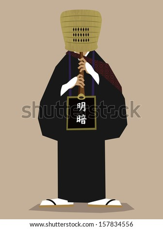 wandering [mendicant] Zen priest with a flute, wearing a deep sedge hat that covers the face - stock vector