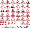 Warning traffic signs - stock photo