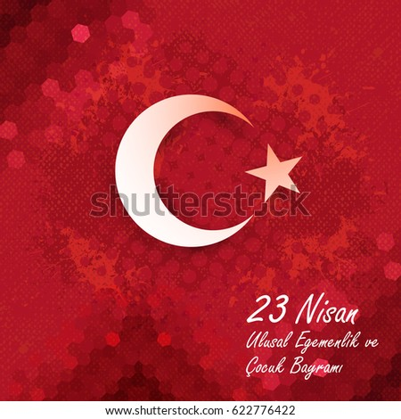 "Watercolor Background Turkey Greeting Card, Celebration Message Poster, Banner, Badges - English ""National Sovereignty and Children's Day, April 23"""