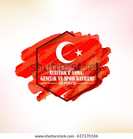 "Watercolor Background with Geometric Frame Style Republic of Turkey Celebration Card and Greeting Message Poster, Badges - English ""Commemoration of Ataturk, Youth and Sports Day, May 19"""