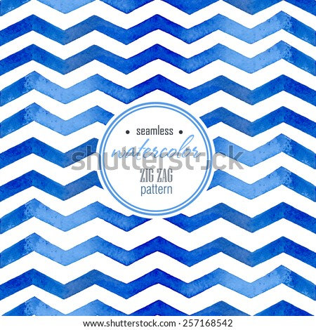 Watercolor blue striped seamless background on the white  - stock vector