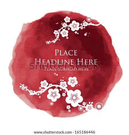 watercolor cherry blossom template  - stock vector