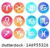 Watercolor zodiac icon set, vector sign  - stock vector