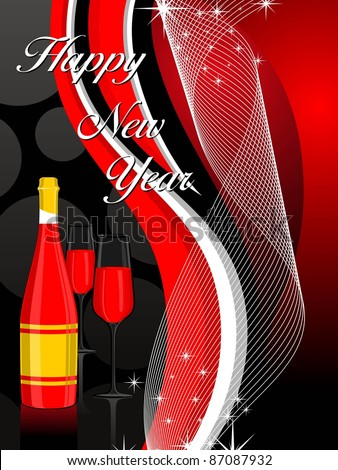 wave  background for new year celebration - stock vector