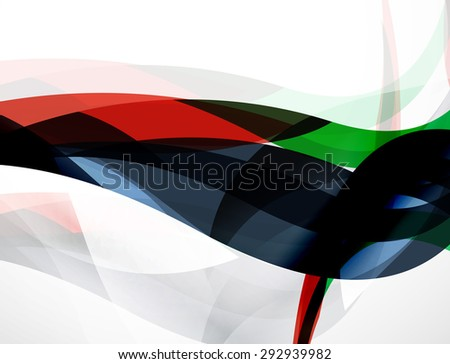 Wave background, geometric color composition. Abstract background with copyspace. Vector illustration - stock vector
