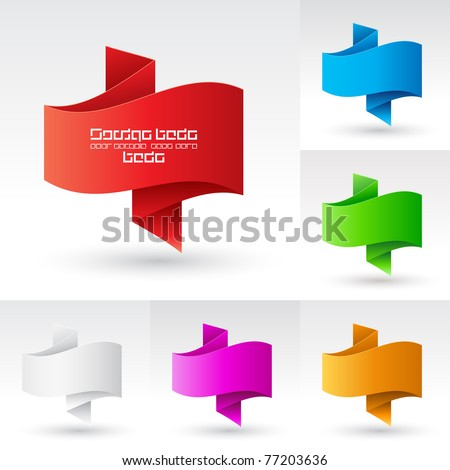 Wave Banners set. Illustration on white background for design - stock vector