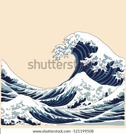 Shutterstock T Shirt Design