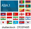 "Waving Flags of Asian Countries - Part 1. Design ""Waves & Borders"". - stock photo"
