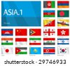 "Waving Flags of Asian Countries - Part 1. Design ""Waves""�. One of the Flags of the World series. - stock photo"