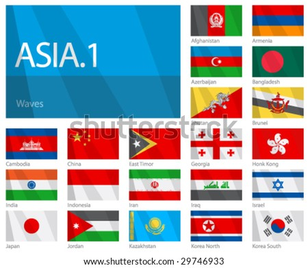"""Waving Flags of Asian Countries - Part 1. Design """"Waves"""". One of the Flags of the World series. - stock vector"""